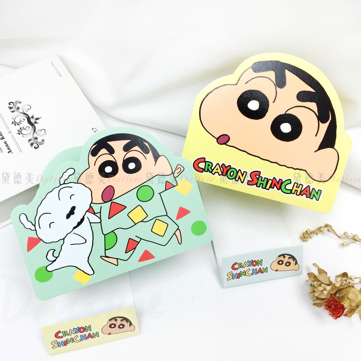 木製造型筆筒 蠟筆小新 Crayon Shin-chan  正版授權
