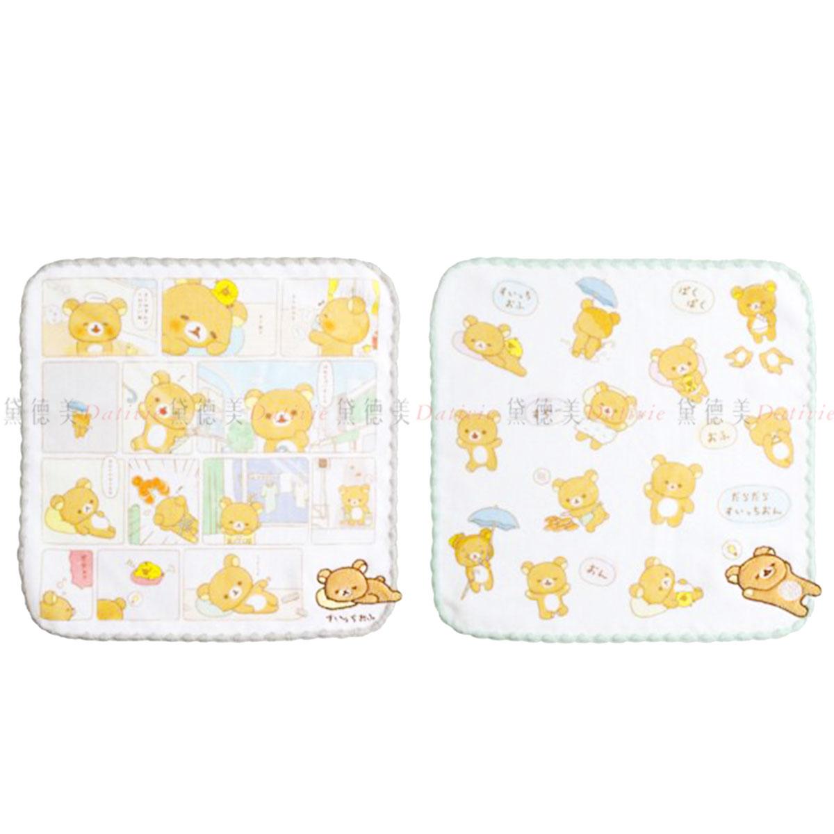 純棉刺繡印花方巾 25x25cm-拉拉熊 懶懶熊 SAN-X  日本進口正版授權