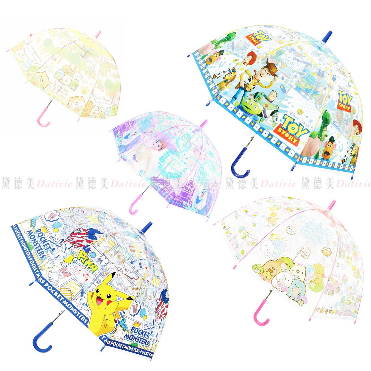 手動透明質傘 55cm-皮卡丘 冰雪奇緣 角落生物 玩具總動員 寶可夢 迪士尼 DISNEY 日本進口正版授權