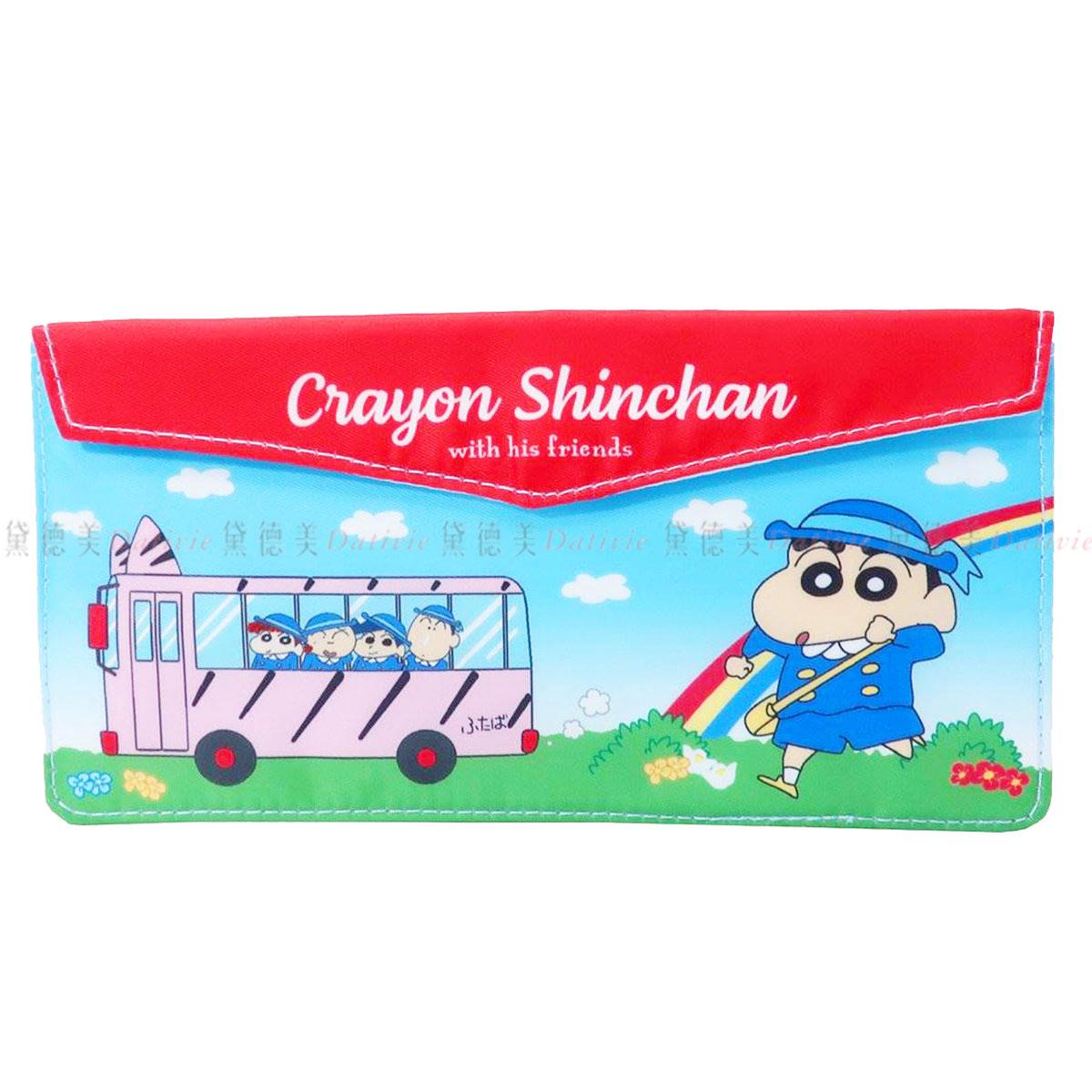 信封造型口罩收納套-蠟筆小新 Crayon Shin Chain クレヨンしん  日本進口正版授權