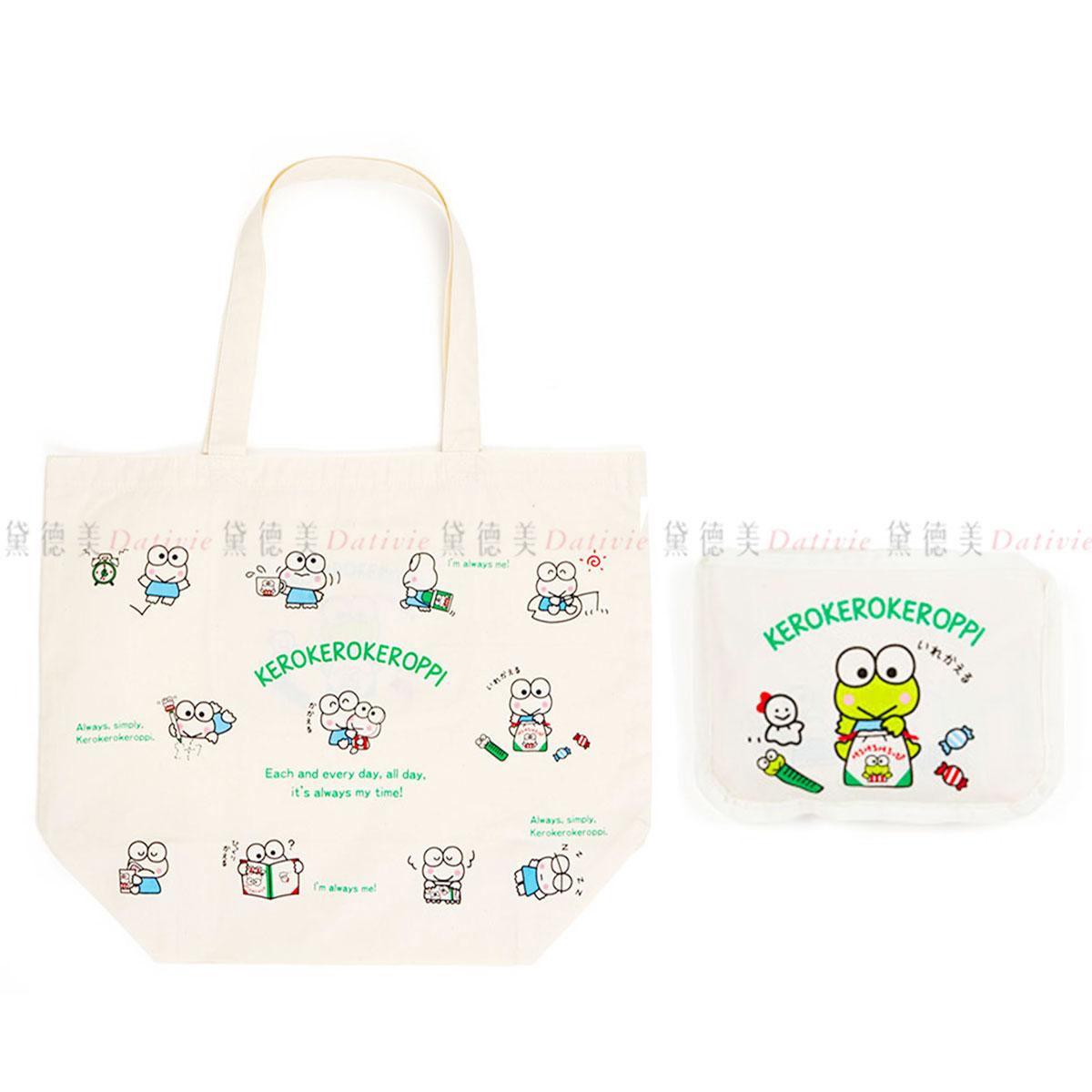 摺疊純棉購物袋-大眼蛙 Keroppi 三麗鷗 Sanrio Original  日本進口正版授權