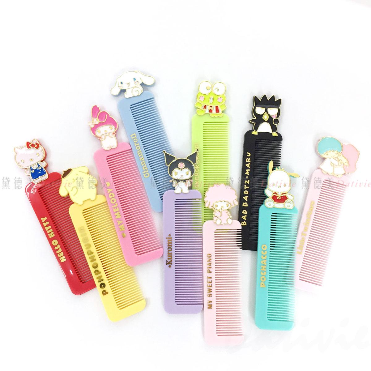 造型扁梳附套-10種 三麗鷗 Sanrio Original  日本進口正版授權