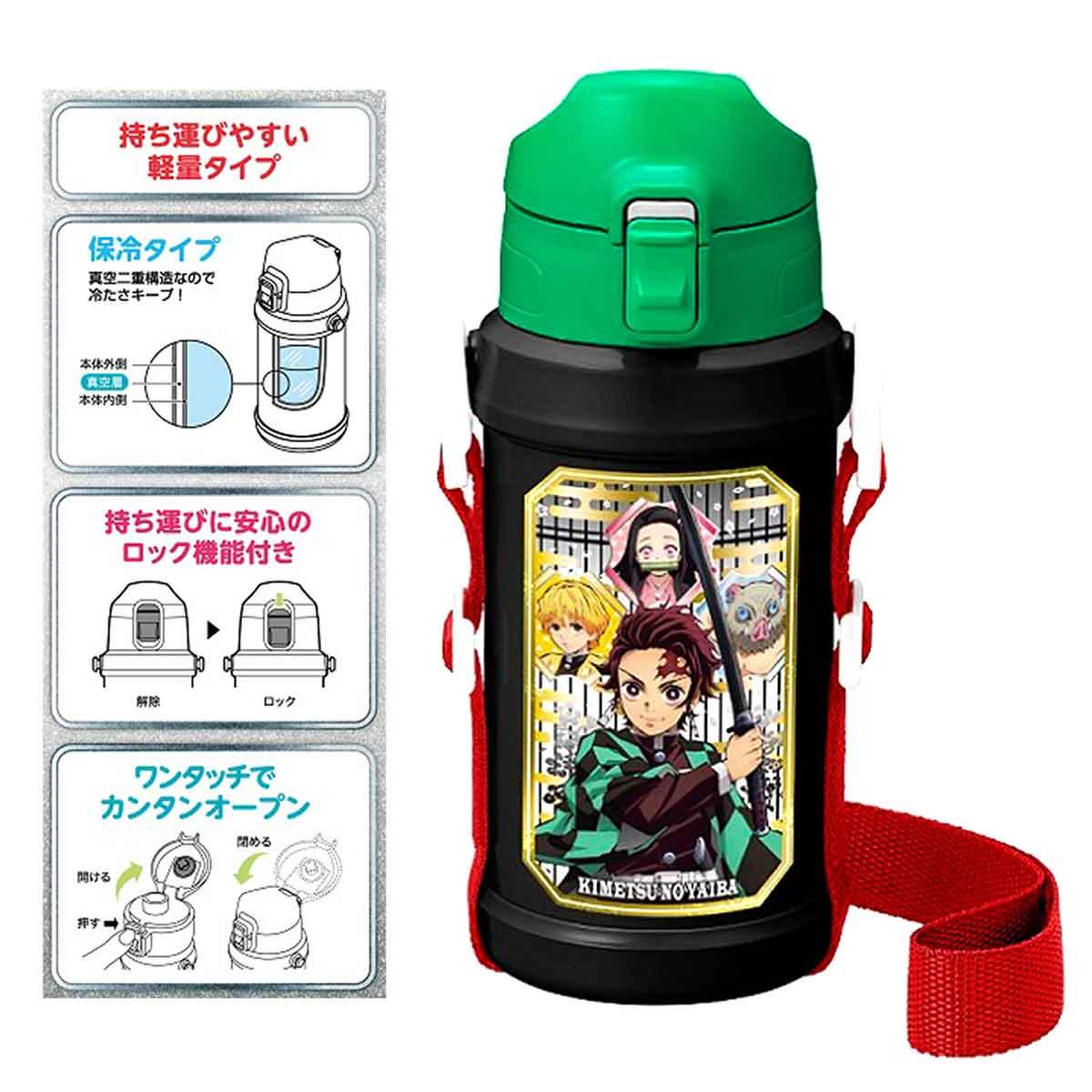 不鏽鋼直飲水壺 鬼滅之刃 保冷専用 背帶水壺 日本進口正版授權