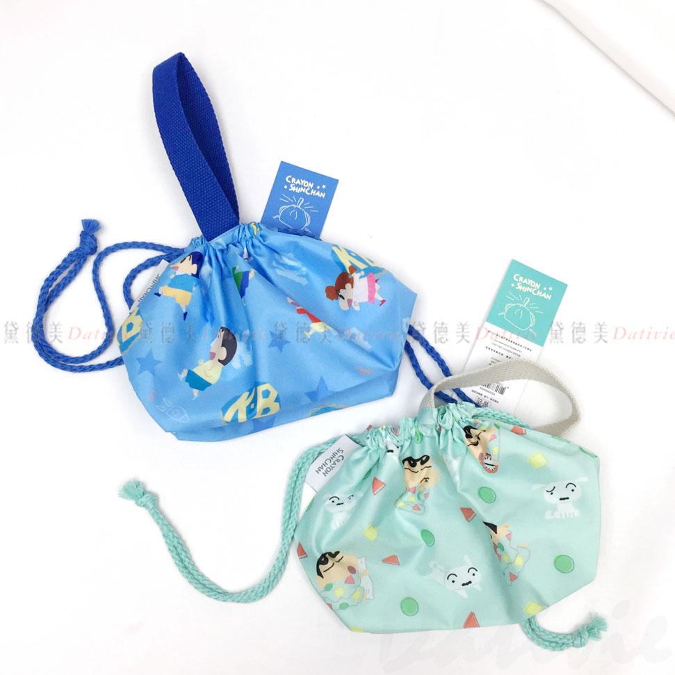 蠟筆小新 束口提袋 餐袋 兩款 睡衣 春日部 正版授權