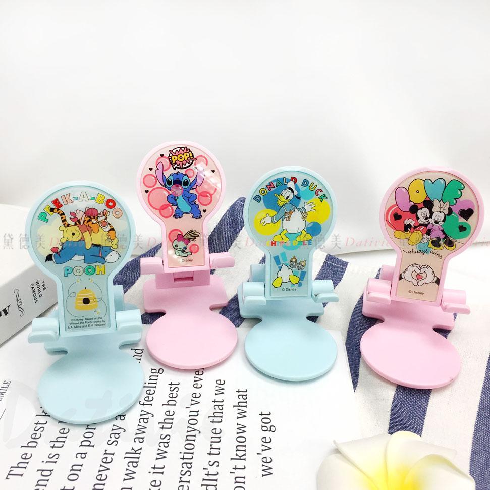 迪士尼 折疊伸縮手機支架 四款 小熊維尼 史迪奇 唐老鴨與奇奇蒂蒂 米奇米妮 正版授權