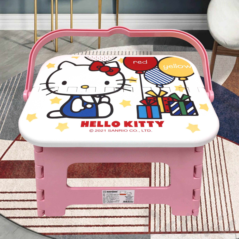 HELLO KITTY 三麗鷗 Sanrio 手提快收塑膠摺疊椅-氣球款 正版授權