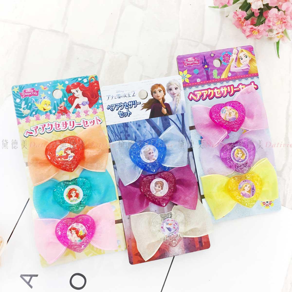 髮圈組 3入-冰雪奇緣 小美人魚 長髮公主 公主系列 Princes 迪士尼 DISNEY 日本進口正版授權