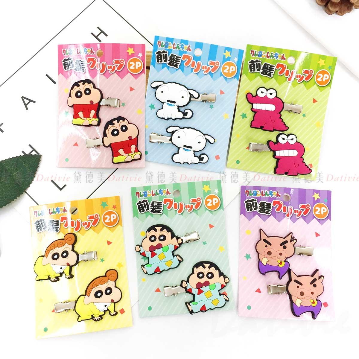 髮夾-蠟筆小新 Crayon Shin-chan 瀏海夾  日本進口正版授權
