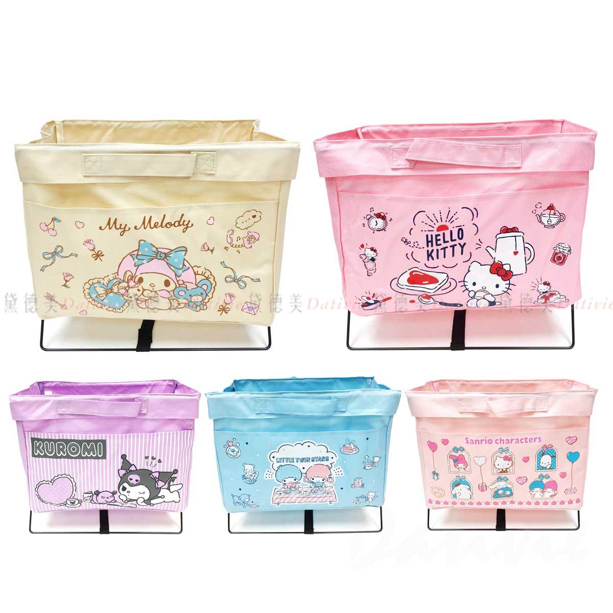 摺疊收納籃-凱蒂貓 酷洛米 美樂蒂 雙子星 角色大集合 Foldable Storage Basket 三麗鷗 Sanrio Original日本進口正版授權