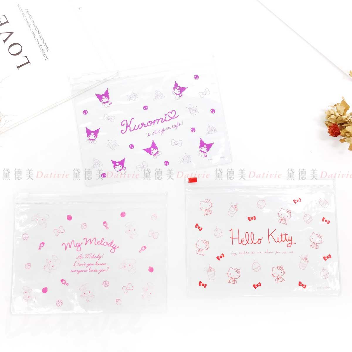透明雙層夾鏈袋-凱蒂貓 美樂蒂 酷洛米 SIAA抗菌除臭 三麗鷗 Sanrio  日本進口正版授權