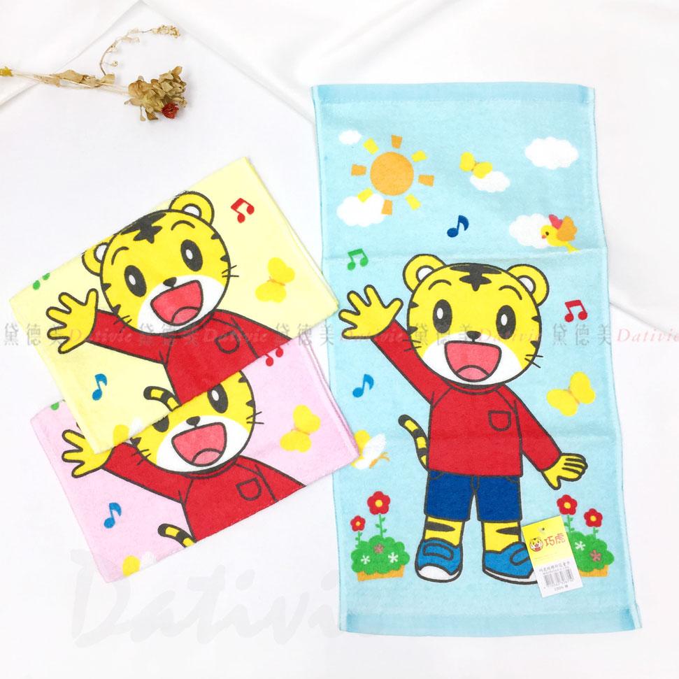 可愛巧虎島 巧虎 兒童毛巾 純棉 印花童巾 三色 正版授權