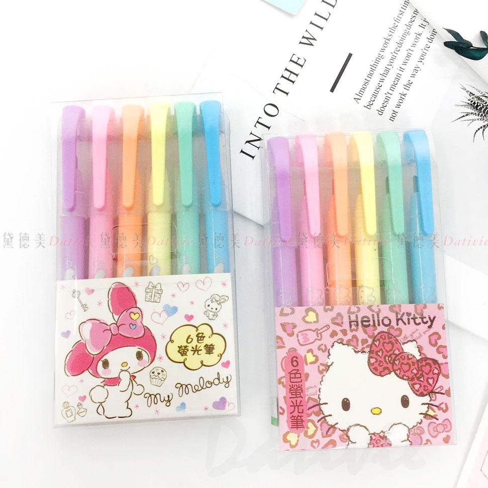 Hello kitty 三麗鷗 6色螢光筆組 美樂蒂 兩款 正版授權