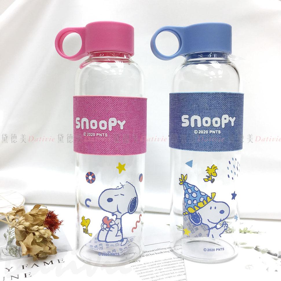 史努比 手提耐熱玻璃瓶 水瓶 兩色 正版授權