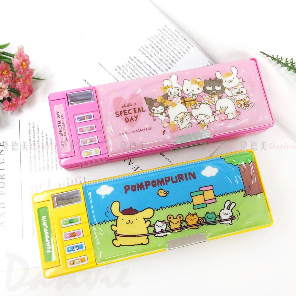 三麗鷗 四按鍵多功能筆盒 磁鐵筆盒 布丁狗 兩款 正版授權
