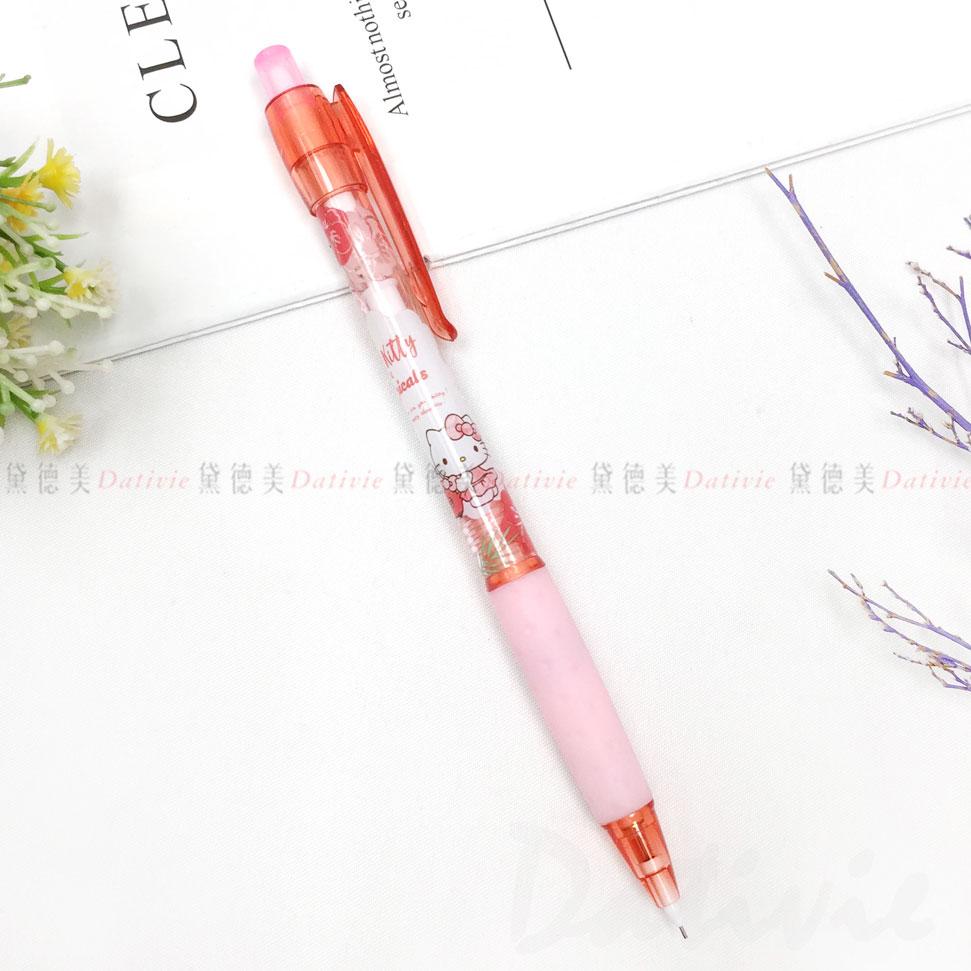 三麗鷗 Hello kitty 膠套抗壓自動鉛筆 自動鉛筆 正版授權