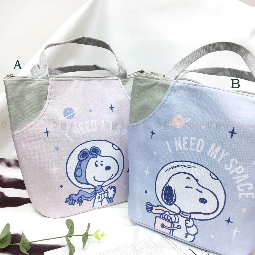 史努比 小星球手提保溫袋 便當袋 兩款 正版授權