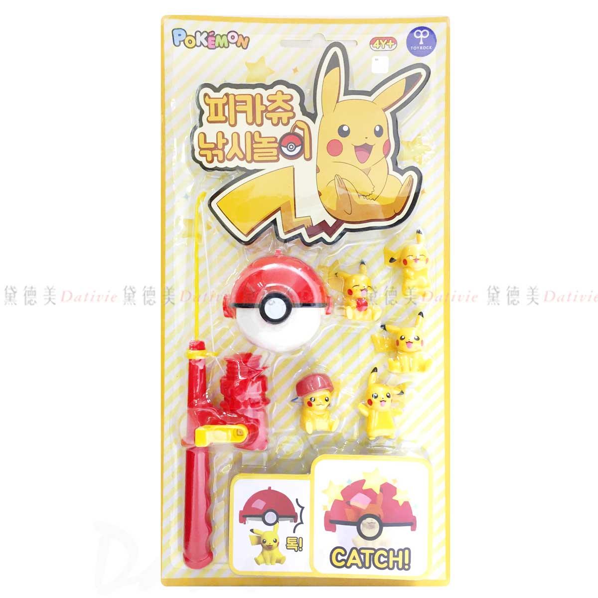 釣魚寶貝球玩具-皮卡丘 Pikachu 神奇寶貝 寶可夢 POKEMON 韓國正版授權