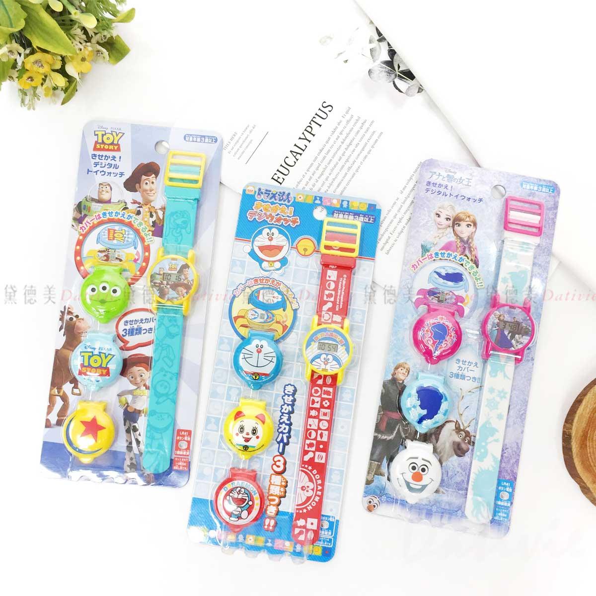 兒童電子手錶-哆啦A夢 玩具總動員 冰雪奇緣 迪士尼 尾上萬 日本正版授權