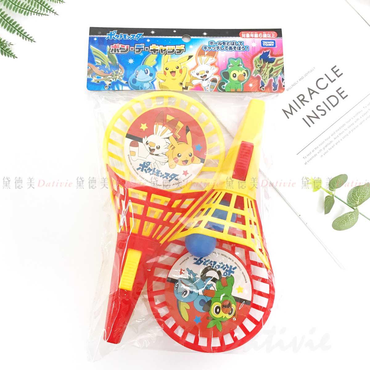 玩具-皮卡丘 神奇寶貝 寶可夢 POKEMON 尾上萬 日本進口正版授權