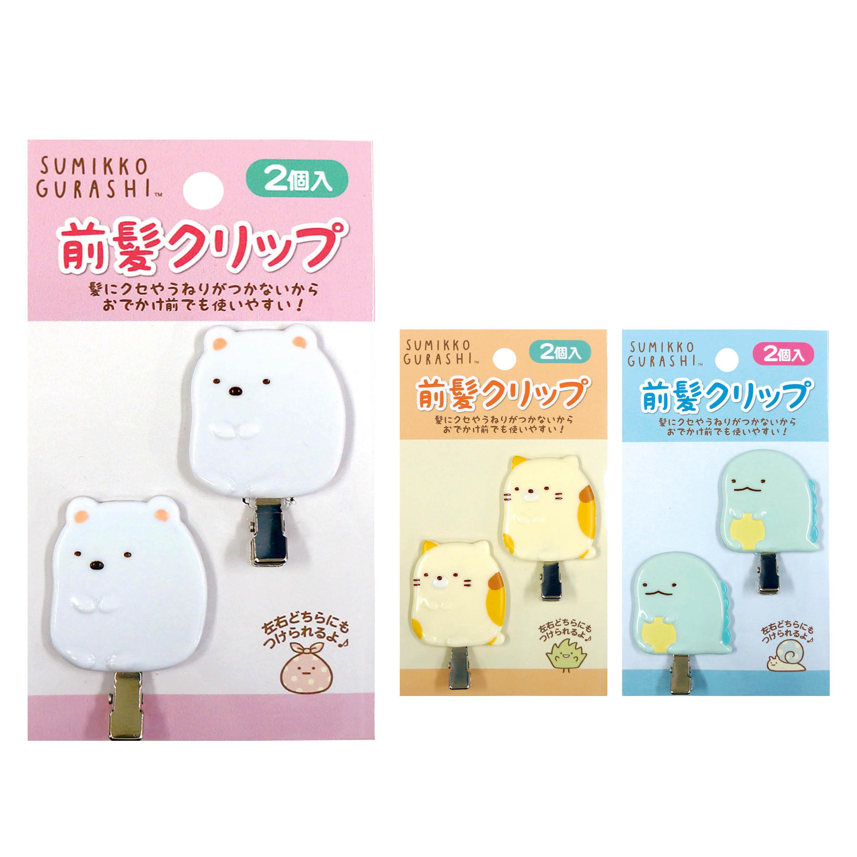 造型髮夾 2入-白熊 貓咪 恐龍 角落生物 sumikko gurashi san-x 日本進口正版授權
