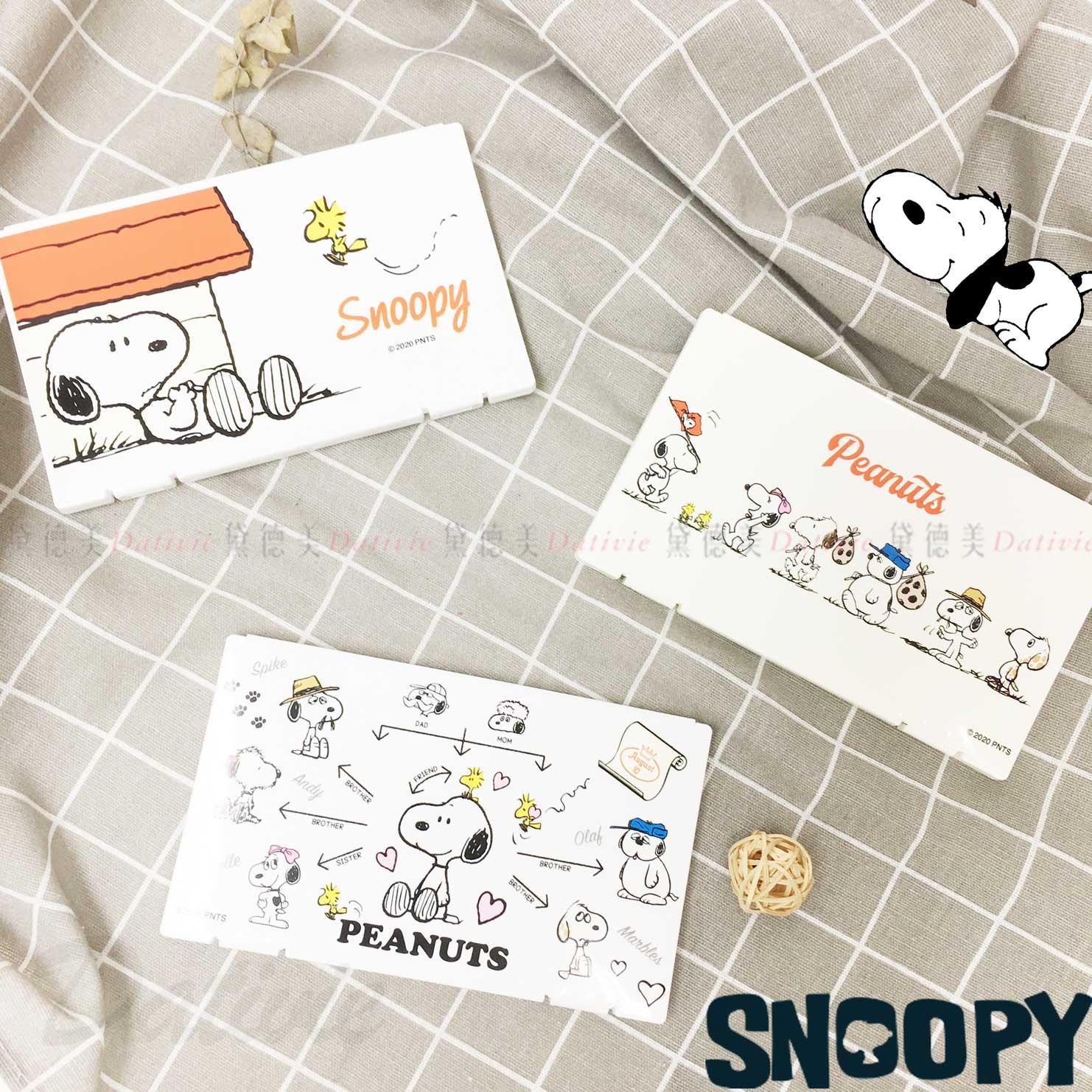 史努比抗菌口罩盒 日本正版授權