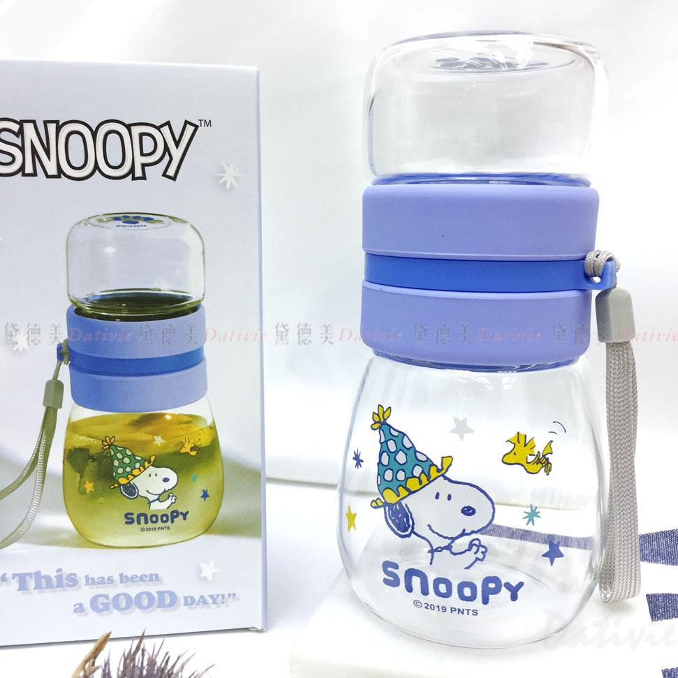 史努比 小時光茶水分離泡茶瓶 SNOOPY 正版授權