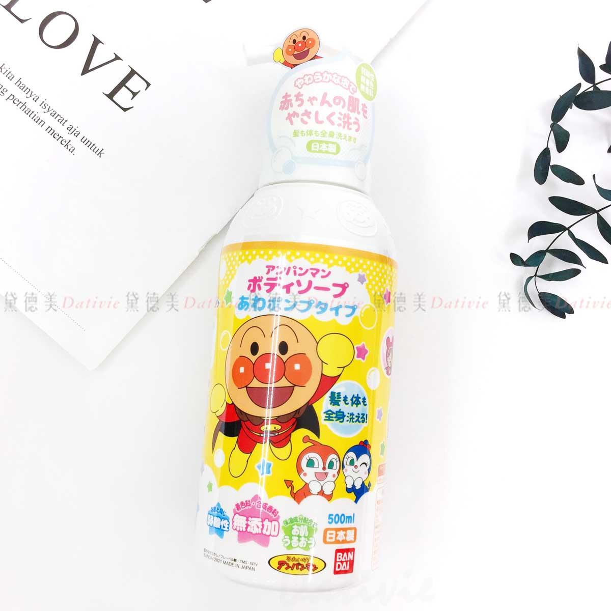 兒童沐浴慕斯 500ml-麵包超人 ANPANMAN BANDAI 日本進口正版授權