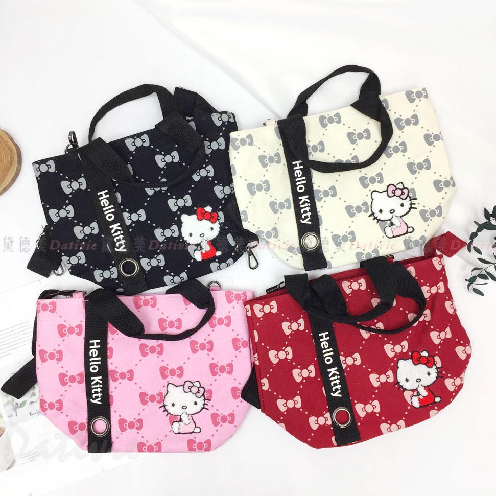 三麗鷗 Hello kitty 立體繡兩用提袋 四色 蝴蝶結 正版授權