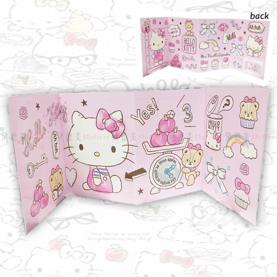 三麗鷗 Hello kitty 防疫隔離擋板 防護 隔離 桌墊 兩面圖 正版授權