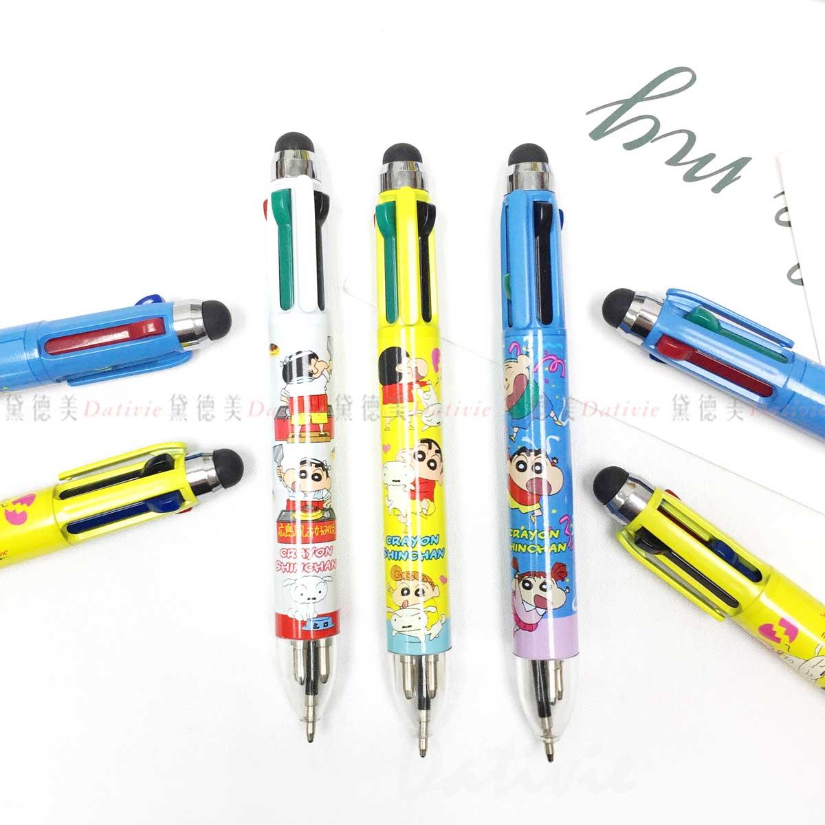 觸控三色自動原子筆 0.5mm-蠟筆小新 Crayon Shin Chain クレヨンしんちゃん 韓國進口正版授權