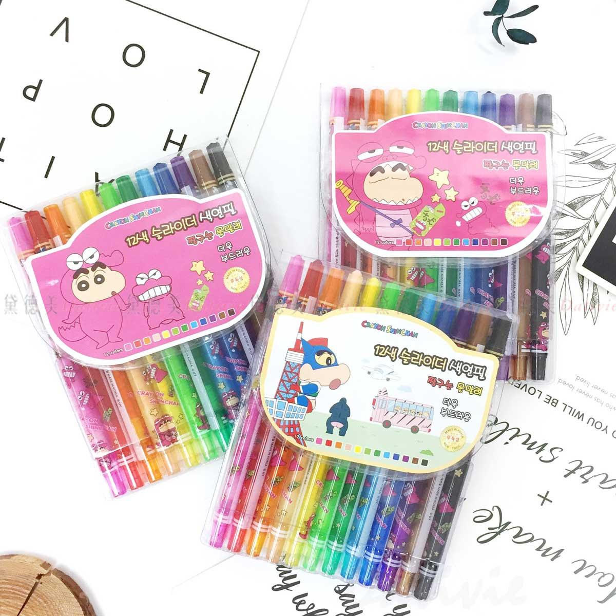 旋轉蠟筆-12色 蠟筆小新 Crayon Shin Chain クレヨンしんちゃん 韓國進口正版授權