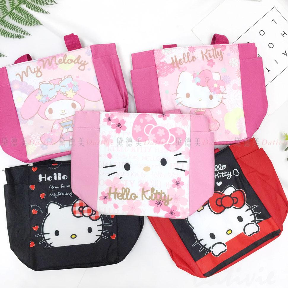 三麗鷗 Hello kitty 測插保冷暖提袋 美樂蒂 五款 正版授權