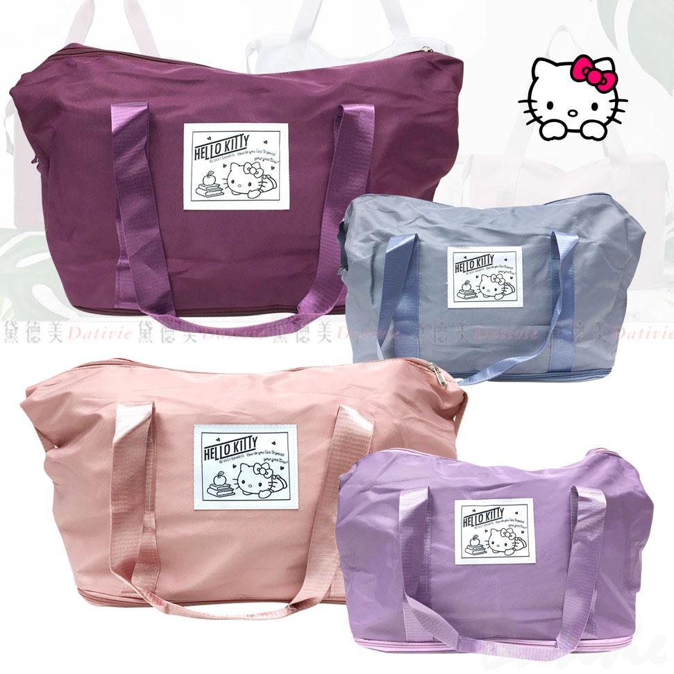 Hello kitty 三麗鷗 輕便多功能旅行袋 加大旅行袋 四色 正版授權