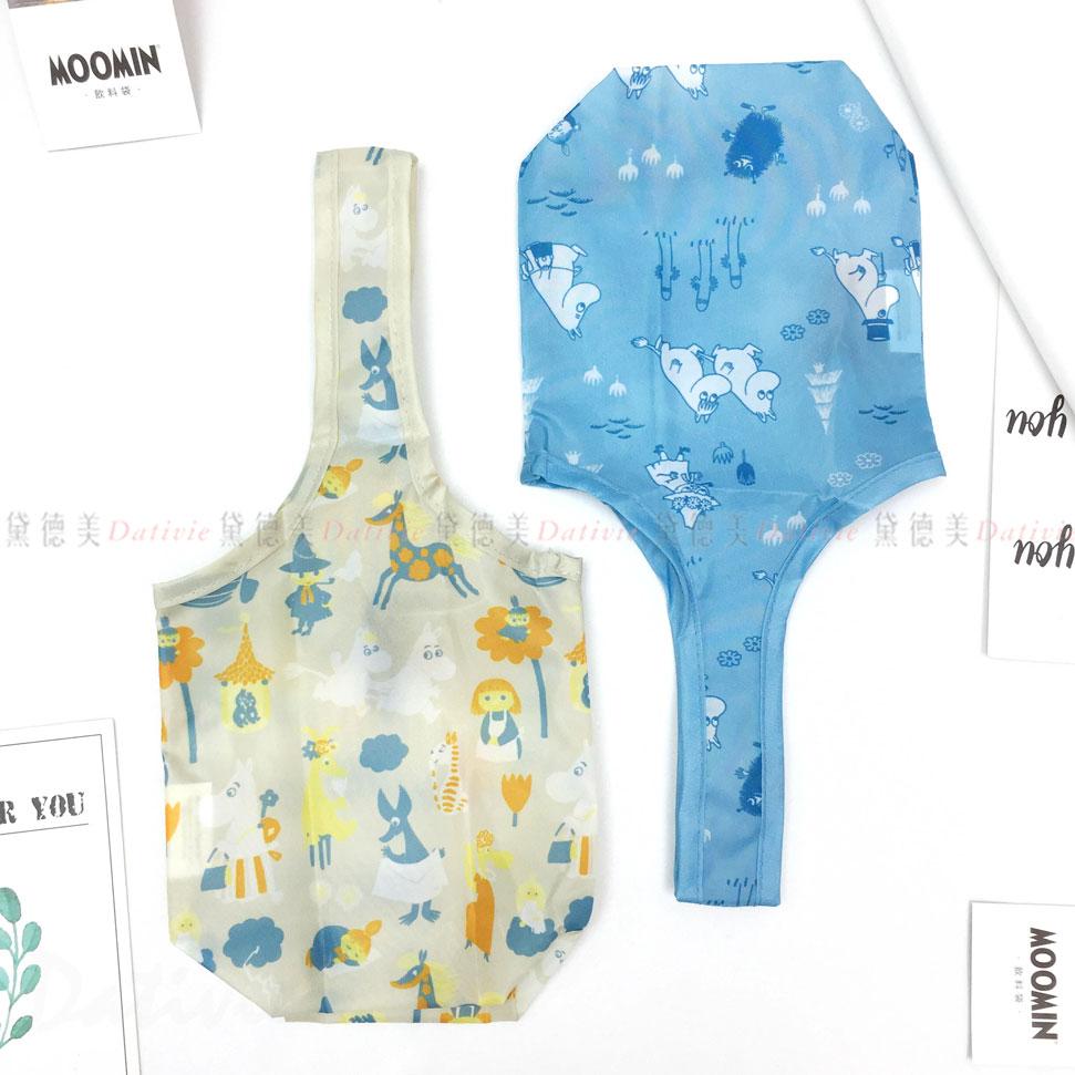嚕嚕米 Moomin飲料袋 環保袋 兩色 正版授權