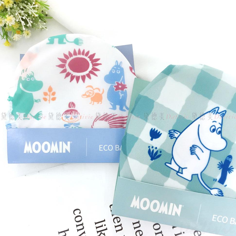 嚕嚕米 Moomin 收納環保袋 兩版 正版授權
