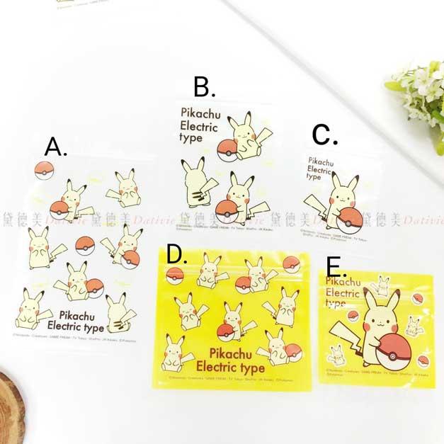 夾鏈袋-5 Size 4入 6入 10入 皮卡丘 神奇寶貝 寶可夢 POKEMON 日本進口正版授權