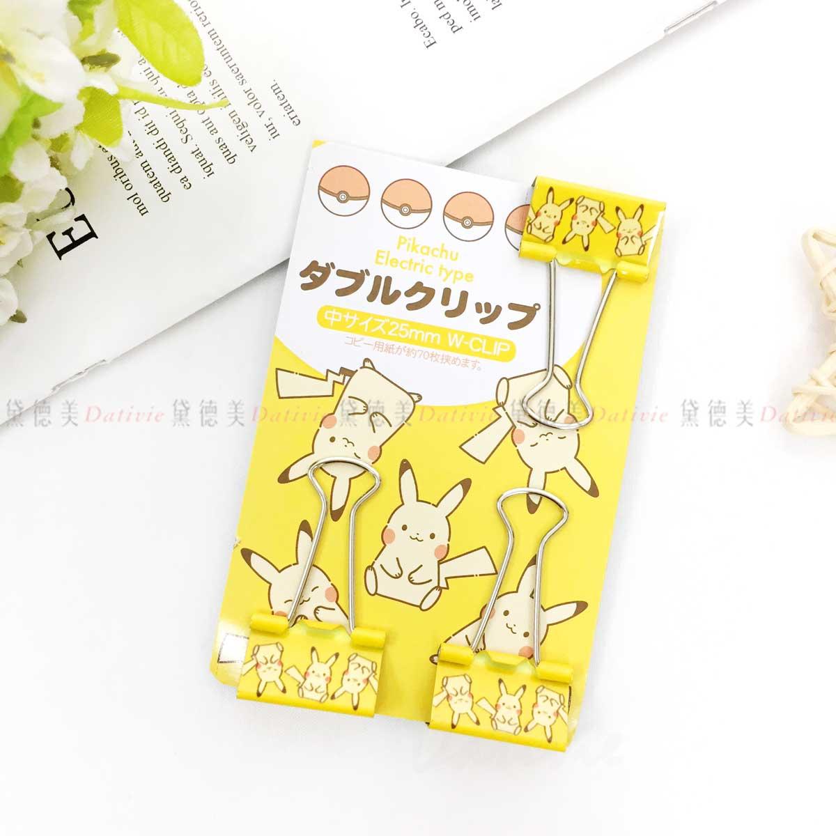 鐵製長尾夾組 3入-皮卡丘 神奇寶貝 寶可夢 POKEMON 日本進口正版授權
