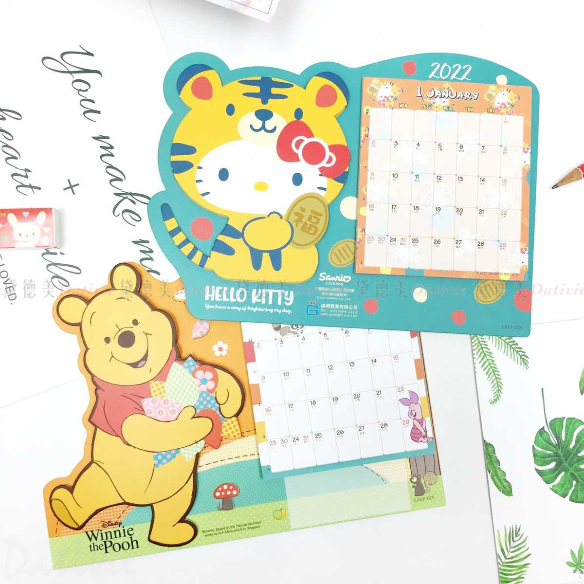 2022年 立體桌曆-凱蒂貓 小熊維尼 HELLO KITTY POOH 迪士尼 DISNEY 正版授權
