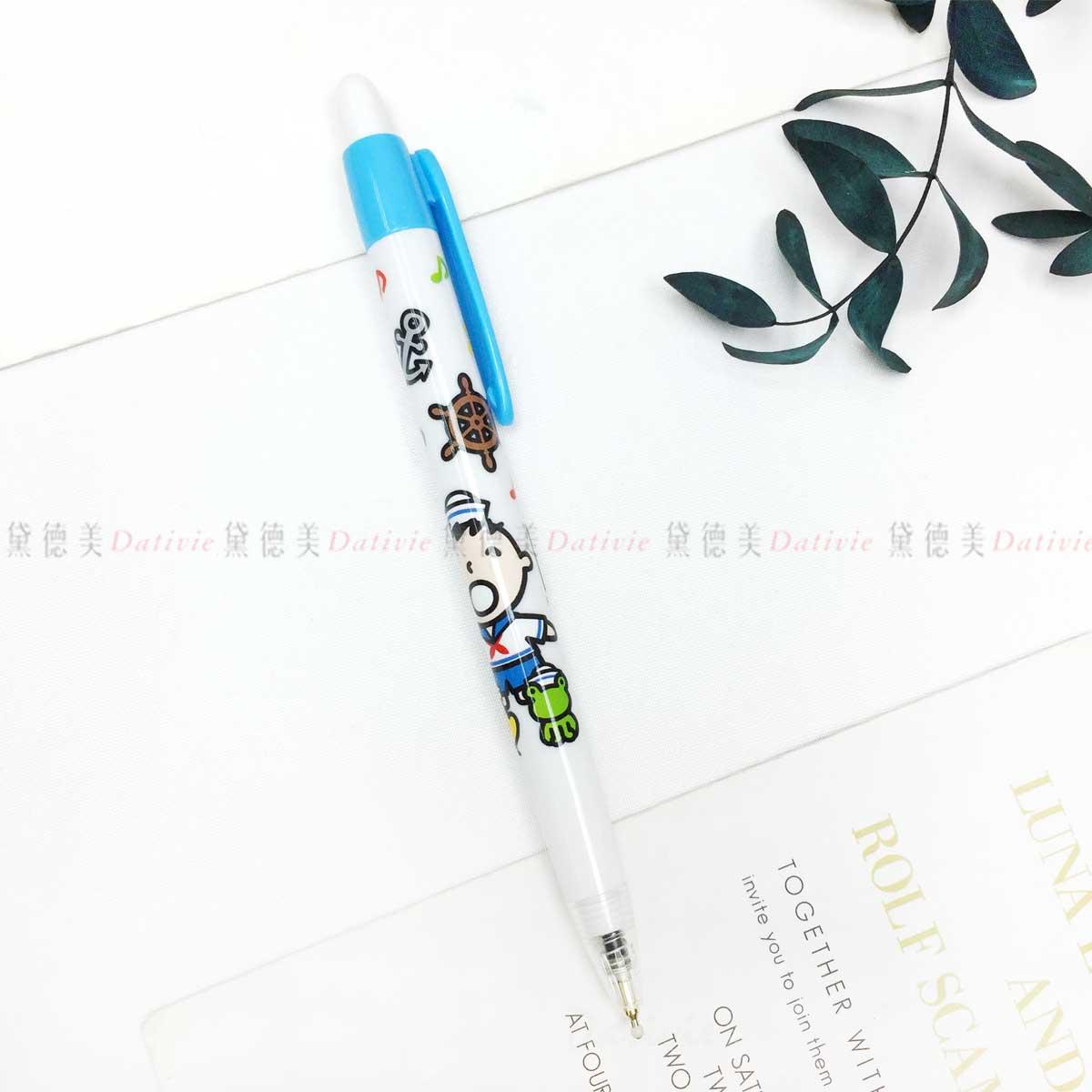 油性自動原子筆-大寶 Tabo 三麗鷗 Sanrio 正版授權
