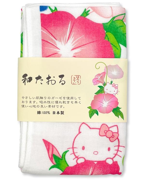 Hello Kitty 日本製 紗布長毛巾 日本進口正版授權