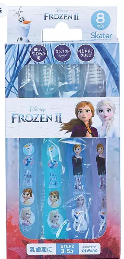 冰雪奇緣 FROZEN 8入兒童用牙刷 日本進口正版授權