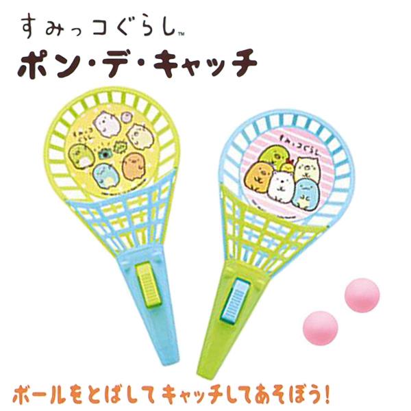 發射球拍玩具ポン・デ・キャッチ 角落生物 日本進口正版授權