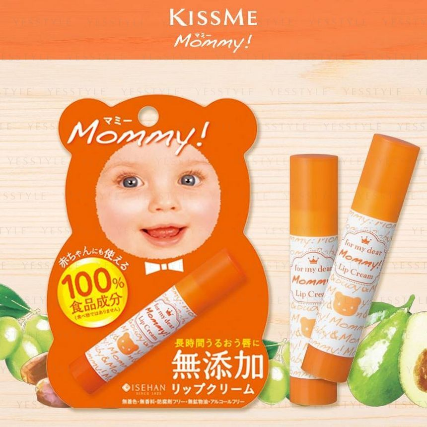 KISSME mommy 親子護唇膏 無添加 日本進口