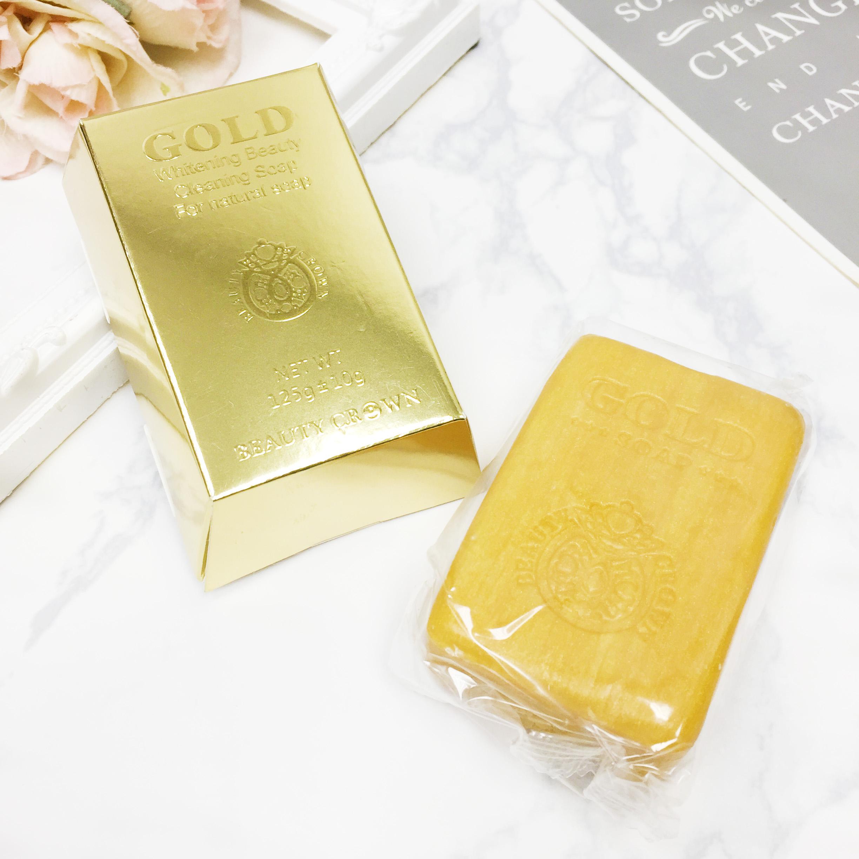 澳思萊 BC 黃金美白淡斑皂 125G 澳洲製