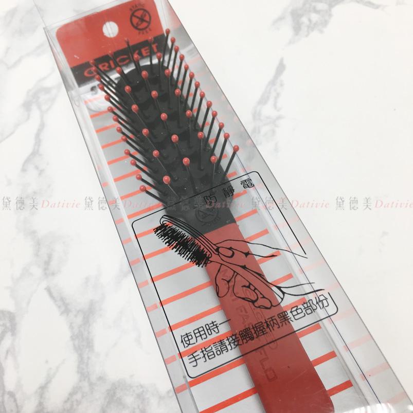 梳子 防靜電梳  排骨梳 BH006