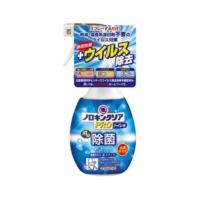 KINCHO 金雞PRO 浴室用抗菌防黴噴霧罐 300ml 日本製