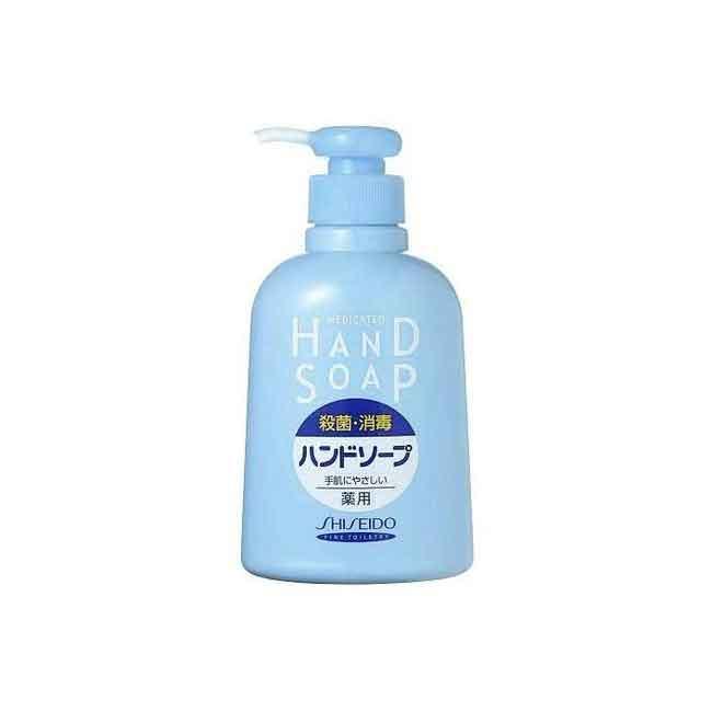 SHISEIDO 手部清潔乳 250ml 日本製