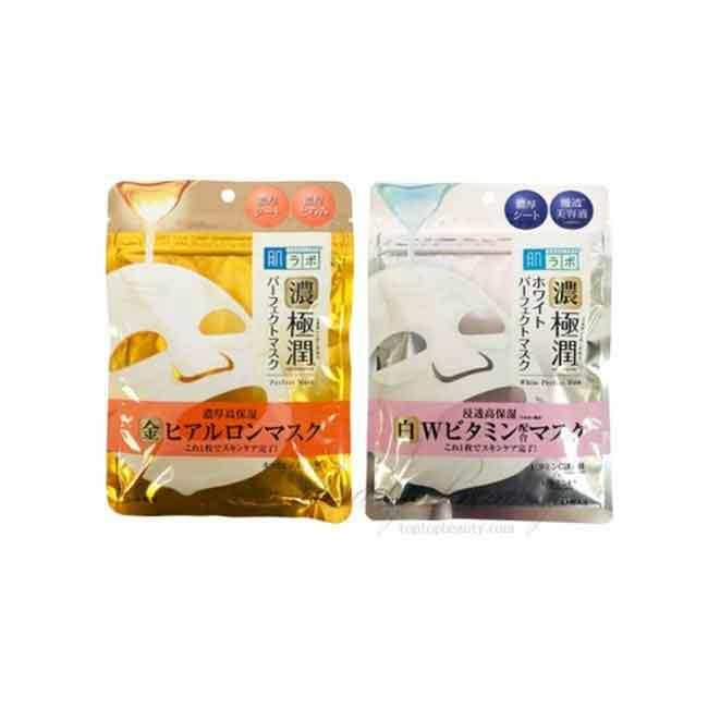 肌研 濃極潤5合一完美肌膚面膜 極致/淨白 5枚入 日本製