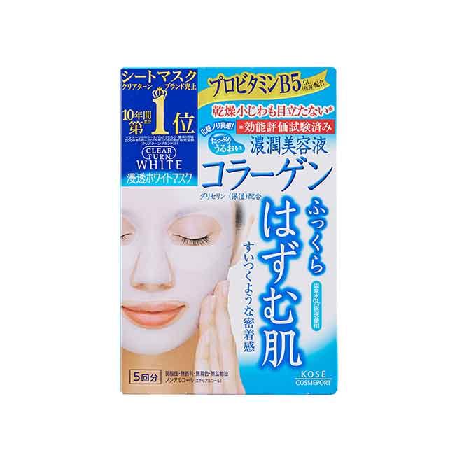 KOSE 膠原蛋白深層優白面膜 5入 日本製