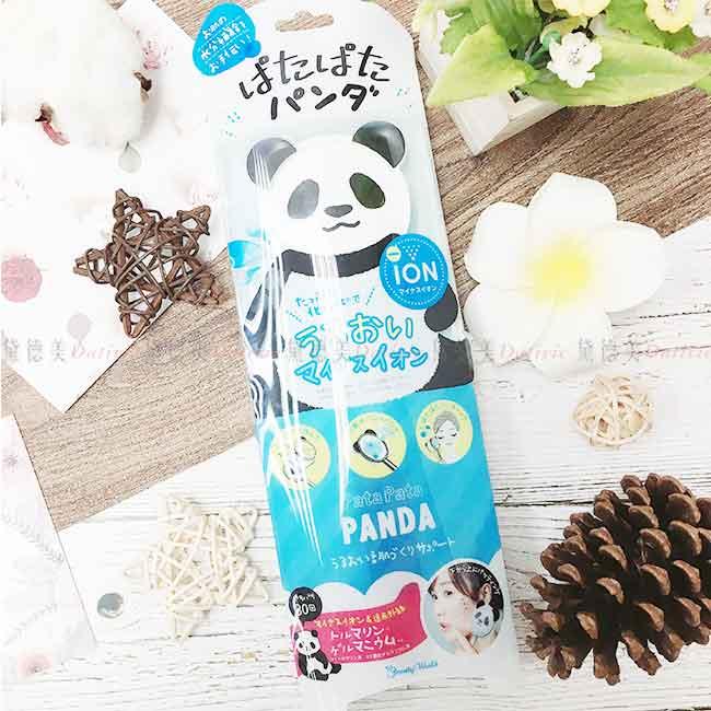 熊貓化妝水拍打棒 造型美妝工具